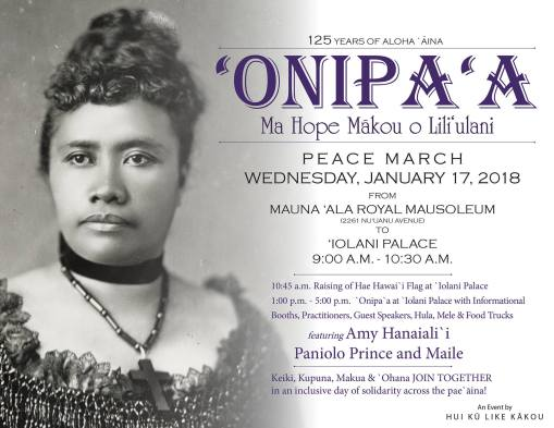 Onipaa March Flyer.jpg